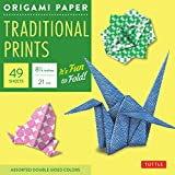 """: Origami Paper - Traditional Prints - 8 1/4"""" - 49 Sheets: Tuttle Origami Paper: High-Quality Large Origami Sheets Printed with 6 Different Patterns: Instructions for 6 Projects Included"""