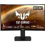 ASUS TUFGaming ゲーミングモニター 31.5インチ湾曲WQHD/2560x1440/VA/HDR10/1ms/144Hz/HDMI×2/ELMB/FreeSync VG32VQ