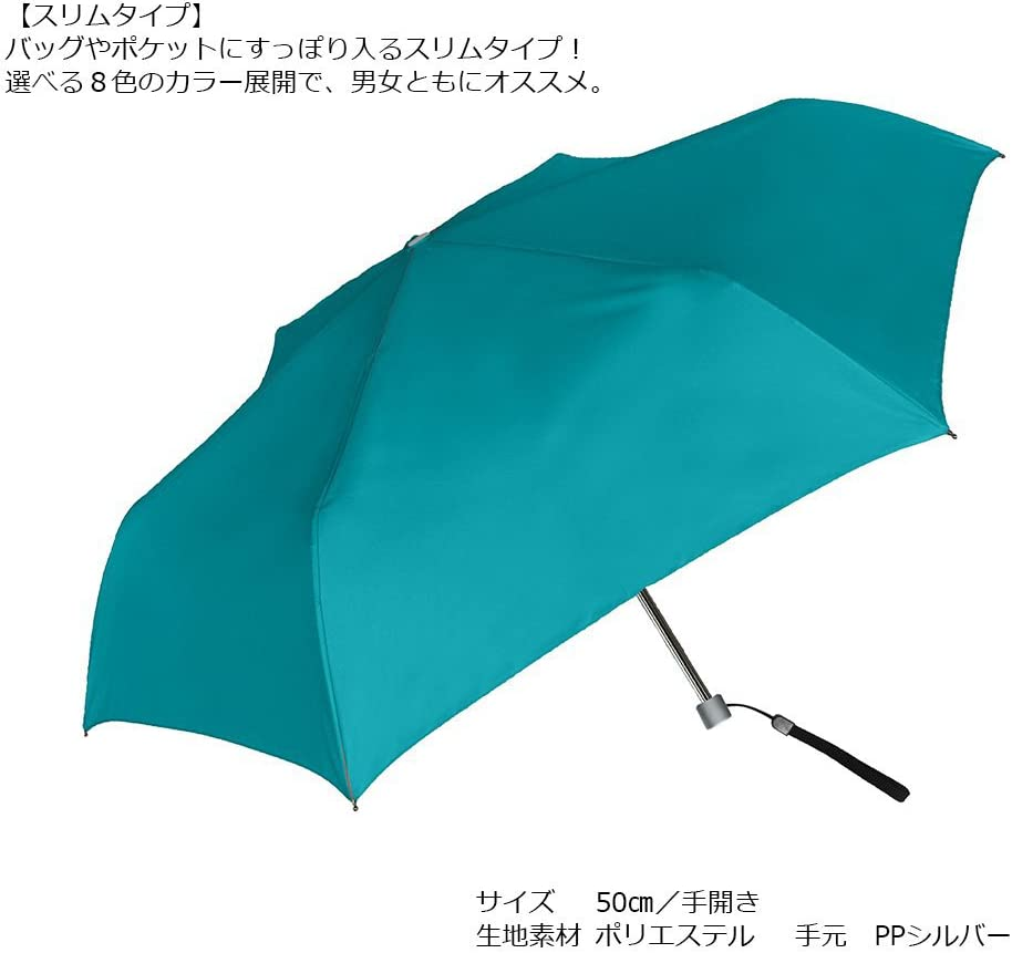Folding Umbrella SHEIL /& SHEIL Umbrella Hand Slim Type Solid Emerald 60255/
