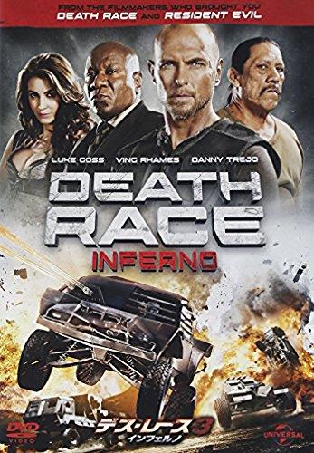 death race 3 inferno dvd - 3
