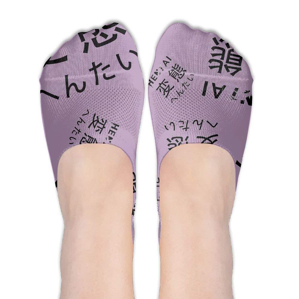 Dooramt-bag Hentai Walking Black Women Sport Casual Socks ...