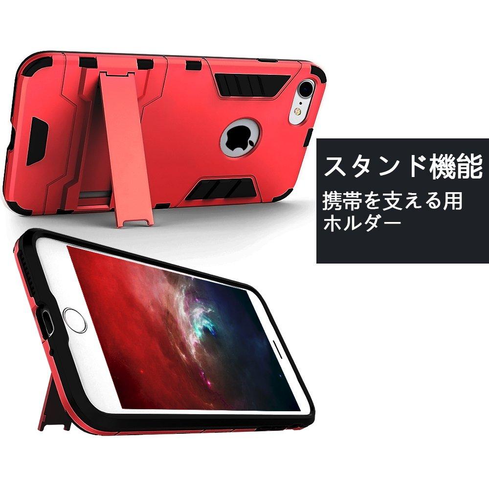 a40522c179 Amazon   Fogeek iPhone8ケース 耐衝撃 iPhone7ケース 衝撃吸収カバー スタンド機能搭載 滑り防止 超頑丈  PC+TPU二重構造 全面保護 耐震(レッド)   ケース・カバー ...