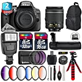 Holiday Saving Bundle for D3300 DSLR Camera + 55-200mm VR II Lens + AF-P 18-55mm + 500mm Telephoto Lens + 6PC Graduated Color Filter Set + 2yr Extended Warranty + Battery - International Version