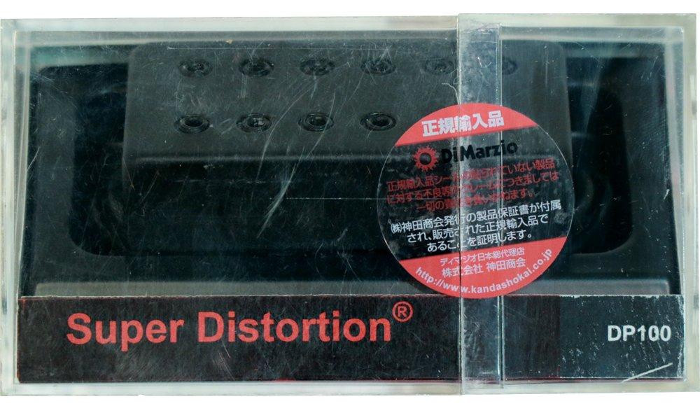 DiMarzio DP100 Super Distortion (ノーマルスペース, Black)   B00ULVXZXW