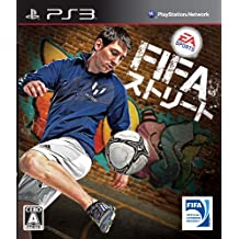 FIFA Street [Japan Import]