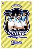 スフィアライブ 2011「Athletic Harmonies -クライマックスステージ-」LIVE DVD