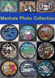 Manhole Photo Collection