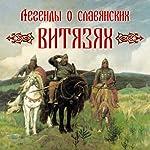 Legendy o slavjanskih vitjazjah [Legends of the Slavic Knights]    CdCom Publishing