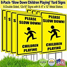 12x18 Please Slow Down Children Playing Lawn Signs with H-stakes (8)
