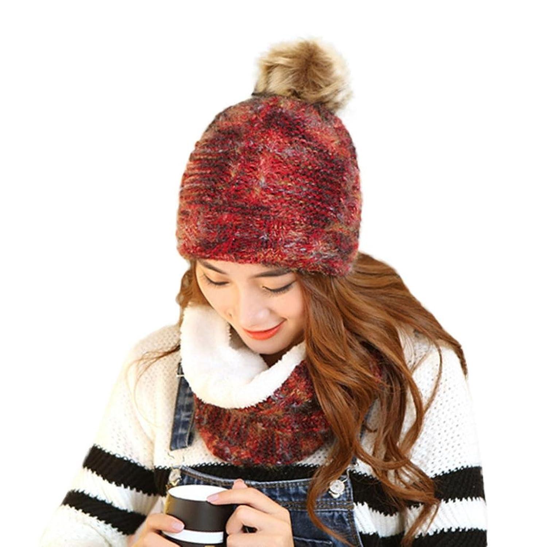 WensLTD 1PC Fashion Women Lady Girls Winter Warm Hats Knitted Cap+Scarf