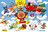 Anpanman Genius Brain The First Puzzle 50 Pieces Large Group on Spider