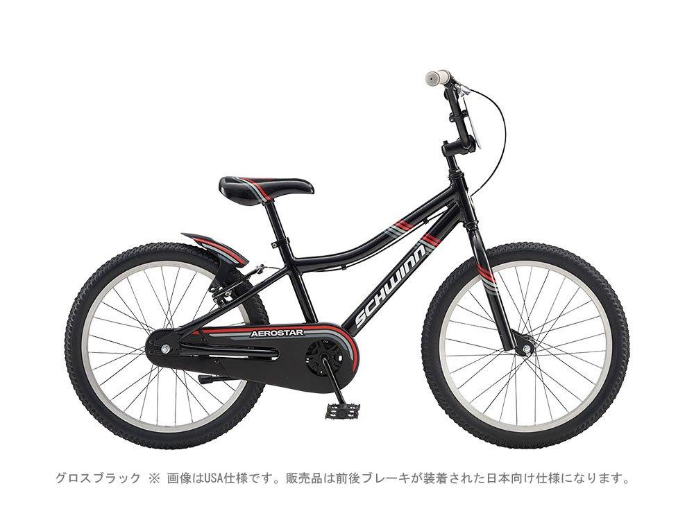 シュウィン(SCHWINN) 子供用自転車 SCW AEROSTAR グロス ブラック 2018 グロスブラック B01M3SVCEN