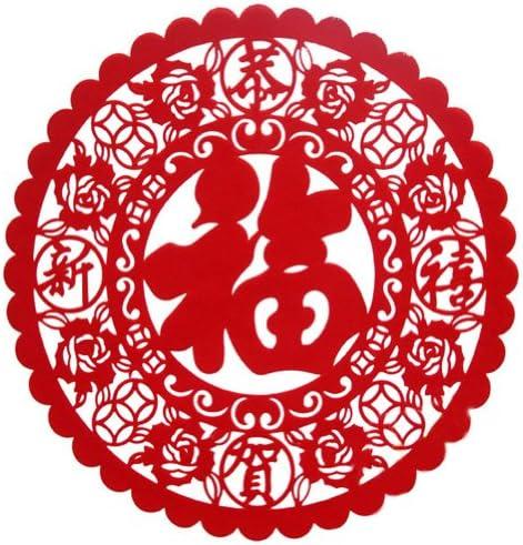 美しい幸運なキャラクターのセット繊細な中国の紙カットデコレーション/ギフト