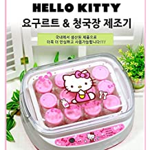 1pcs of Hello Kitty Yogurt Maker / soybean 220V /Sprout germination/Germinated Brown rice