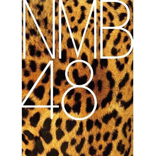 【早期購入特典あり】NMB48山本彩卒業コンサート「SAYAKA SONIC ~さやか、ささやか、さよなら、さやか~」