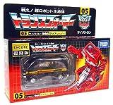 Transformers Encore: 05 Ironhide Black Ver Figure E-hobby Exclusive