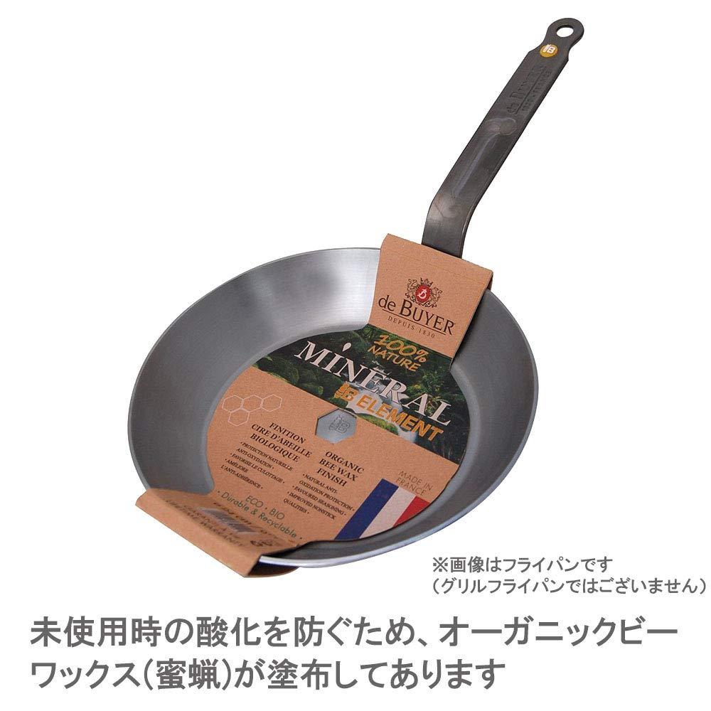 De Buyer 5613.32 - Cacerola (Single Pan, Plata, Metal, 32 cm, 2,39 kg): Amazon.es: Hogar