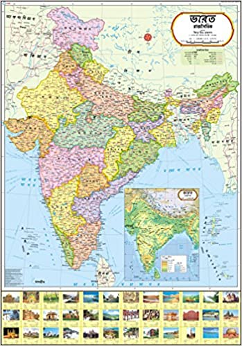 Buy india political map bengali book online at low prices in india buy india political map bengali book online at low prices in india india political map bengali reviews ratings amazon gumiabroncs Gallery