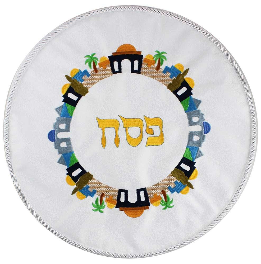 Zion Judaica Embroidered Brocade Beautiful Jerusalem Matzah Cover and Afikoman Bag Option (Matzah Cover)