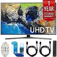 Samsung UN55MU7000 54.6 4K Ultra HD Smart LED TV (2017 Model) with 1 Year Extended Warranty + Accessories Bundle