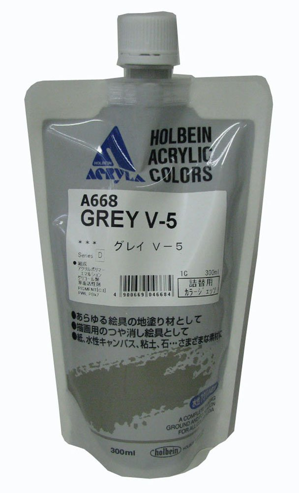 Gesso 300ml Grey V-5 HOLBEIN ARTISTS COLORS A668