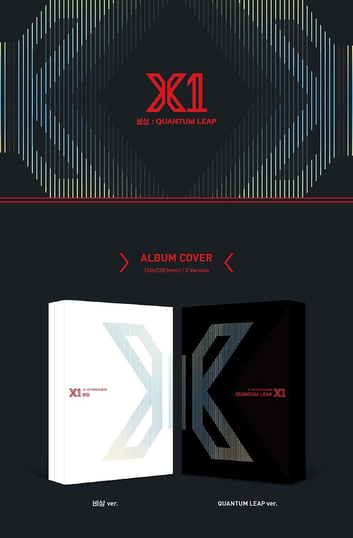 Mini Album Soaring Ver. Soaring : Quantum Leap Stone Music Entertainment X1 CD+Photobook+1Mini Photo Stand+1Bookmark+1Postcard+Pre-Order Benefit+Folded Poster