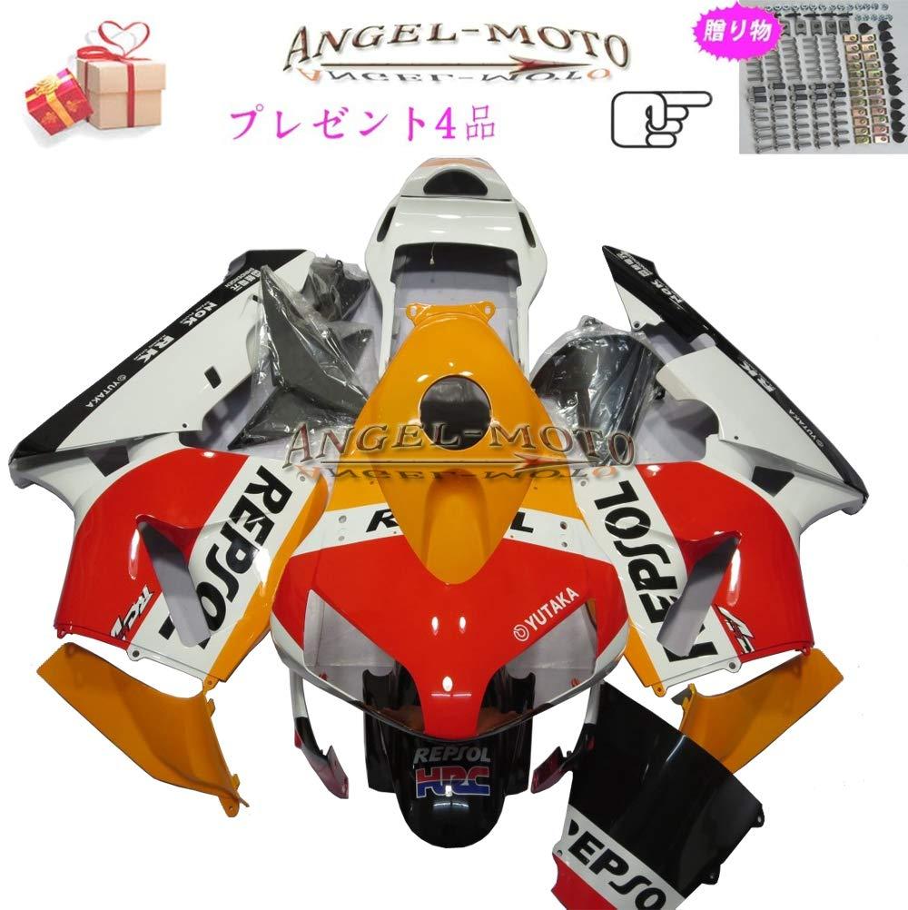 Angel-moto バイク外装パーツ 対応車体 Honda ホンダ CBR600RR 2003 2004 F5 CBR 600 CBR600 03-04 カウル フェアキット ボディ機械射出成型ABS樹脂 フェアリング パーツセット フルカウルセットの H137   B07JGZYNX5