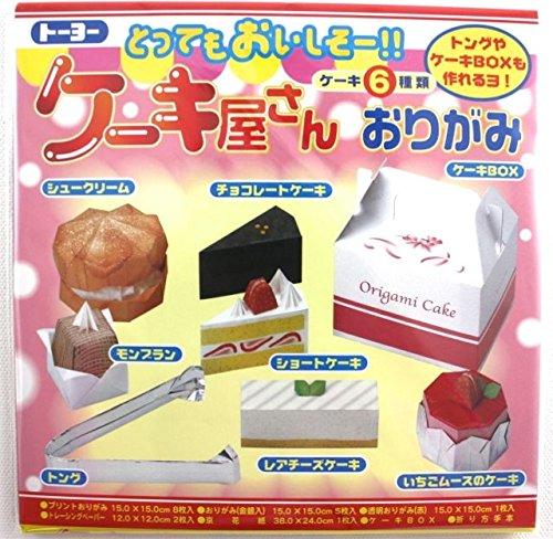 JapanBargain Japanbargain S-2589, Japanese Origami Paper Cake With To Go Box Kit 6155