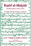 The Kashf Al-Mahjub : The Revelation of the Veiled - An Early Persian Treatise on Sulfism, , 0906094372