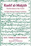 The Kashf al-Mahjub (The Revelation of the Veiled) of Ali b. 'Uthman al-Jullabi Hujwiri. An early Persian Treatise on Sufism: The Revelation of the ... Sufism (Gibb Memorial Trust Persian Studies)