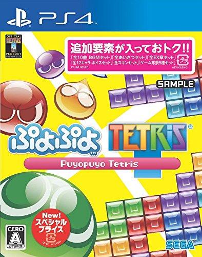 ぷよぷよテトリス スペシャルプライスの商品画像