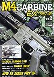 M4カービンエクストリームVol.2 (ホビージャパンMOOK 424)