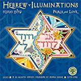 Hebrew Illuminations 2020 Wall Calendar: A 16-Month Jewish Calendar by Adam Rhine