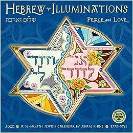 Hebrew Jewish Calendar 2020 Hebrew Illuminations 2020 Wall Calendar: A 16 Month Jewish
