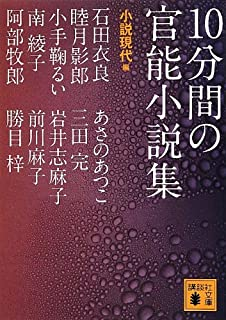 愛妻日記 (講談社文庫) | 重松 ...