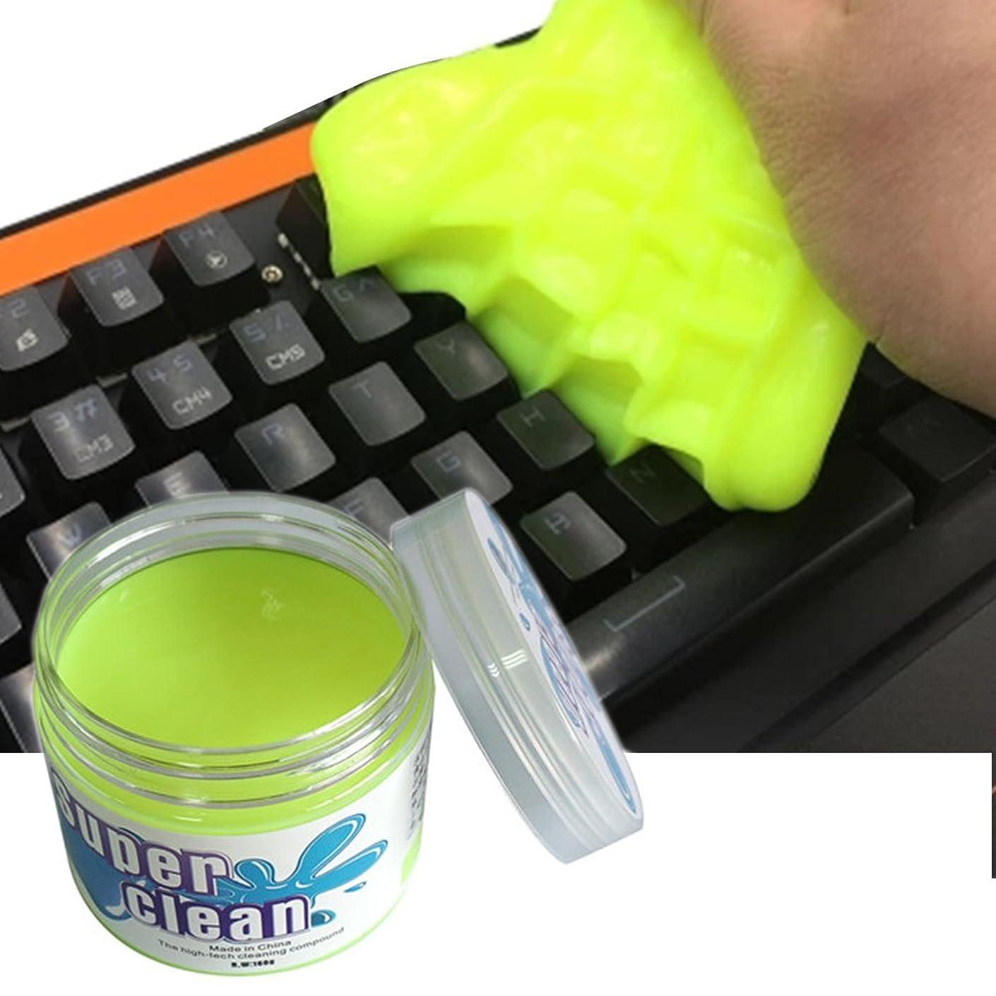 普通に薬を飲む毎日Besline キーボード掃除 キーボードクリーナー ゲルスティッキーゼリー ラップトップ コンピューター ダストリムーバー フレキシブルソフトグルー!繰り返し使用可能 小さな隙間のホコリをキャッチ!強力粘着 変形 キーボード エアコンなどの細かい埃取り 掃除 車 パソコン PC用クリーナー スーパークリーン ゲル