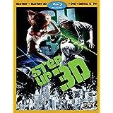Step Up [Blu-ray 3D + Blu-ray + DVD + Digital Copy] (Bilingual)