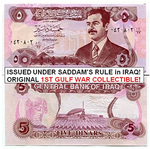 1974 IQ SADDAM HUSSEIN on ORIGINAL OLD IRAQ BILL in CRISP UNICRCULATED COND. Great Gulf/Iraq Wars Collectible! 5 DINARS Gem Crisp Undcirculated (Bank Fresh)