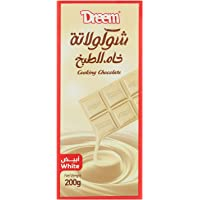Dreem Cooking White Chocolate, 200 g