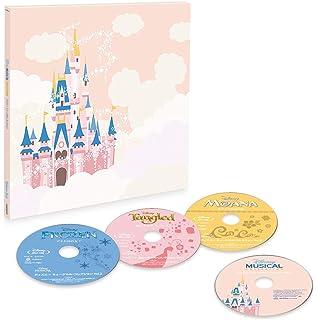 Set of 3 Rey Disney World Stickers