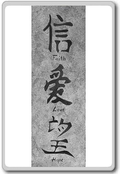 Amazon Asian Writing Faith Love Hope Motivational Quotes Classy Faith Love Hope Quotes