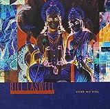Hear No Evil by Bill Laswell (2000-01-25)