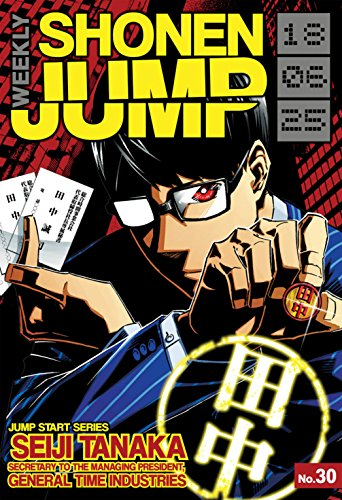 Weekly Shonen Jump Vol. 331: 06/25/2018