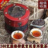 Aseus The court Pu'er Tea super loose tea tea Palace Pu'er Tea Pu'er Tea to send 120 yuan leather bucket bag mail