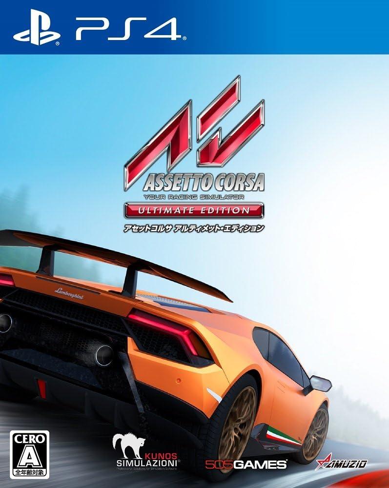 Amazon アセットコルサ アルティメット エディション Ps4 ゲームソフト