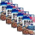 ラフェルサ 鼻孔拡張テープ レギュラーサイズ 30枚入 無香 5箱セット(計150枚)
