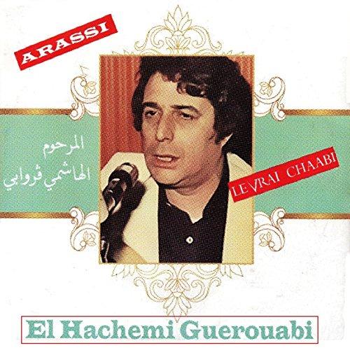 musique el hachemi guerouabi