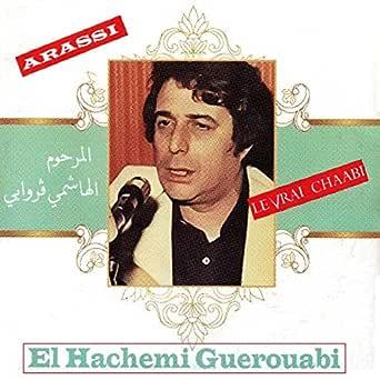 MP3 ALLO ALLO GRATUIT EL TÉLÉCHARGER GUEROUABI HACHEMI