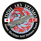 Self-Defense Forces goods water-resistant stickers helicopter carrier destroyer Izumo Kankage