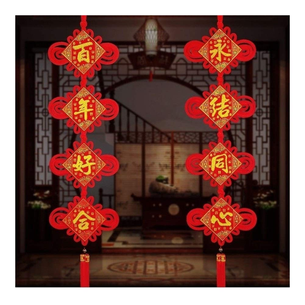 XIAOLAOBIAO Chinese Style Festive Wedding Room Decorate Supplies Long String of Chinese Knot Knotting Couplets Good Luck in One Hundred (Color : Red, Size : S) by XIAOLAOBIAO
